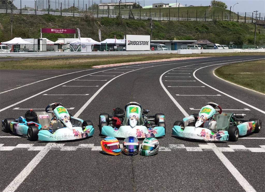 f:id:racing_tak:20180727201101j:image