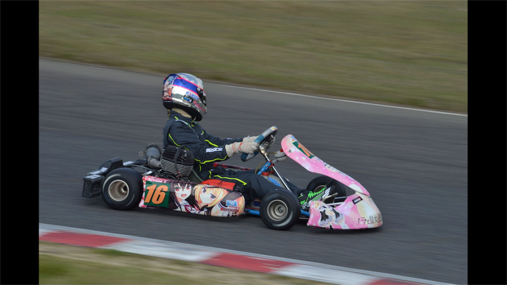 f:id:racing_tak:20180727201201p:image