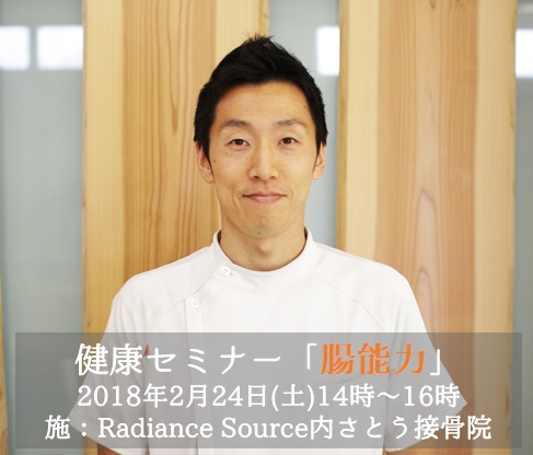 f:id:radiance-evolve:20180205185817j:plain