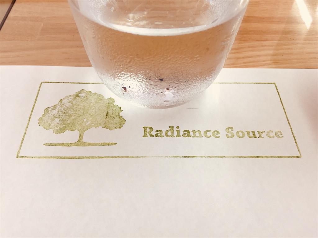 f:id:radiance-evolve:20180514132431j:image
