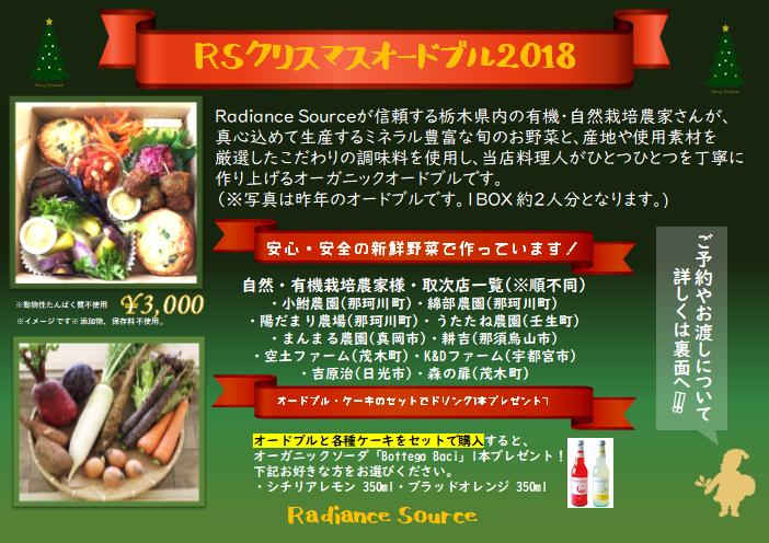 f:id:radiance-evolve:20181101130346p:plain