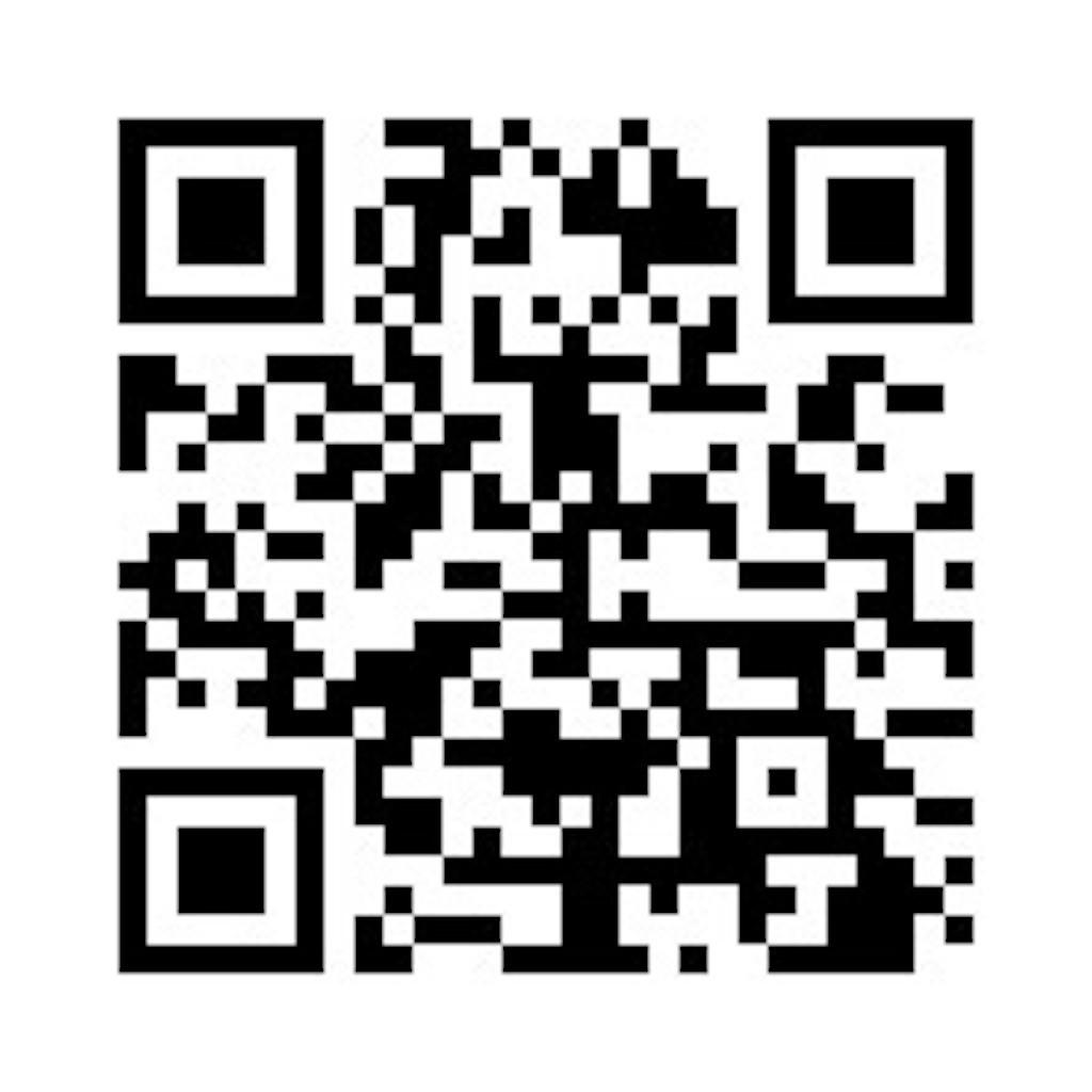 f:id:radio_55:20200830181914j:image