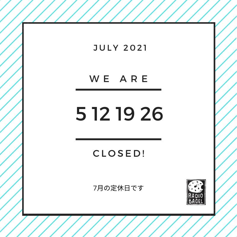 7月の定休日