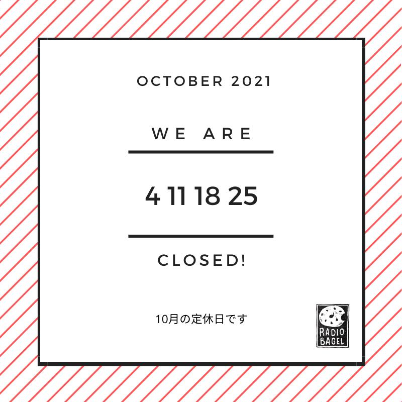 2021年10月の定休日です。4日、11日、18日、25日