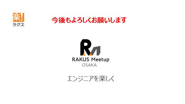 f:id:radiocat:20181203224844p:plain:w500