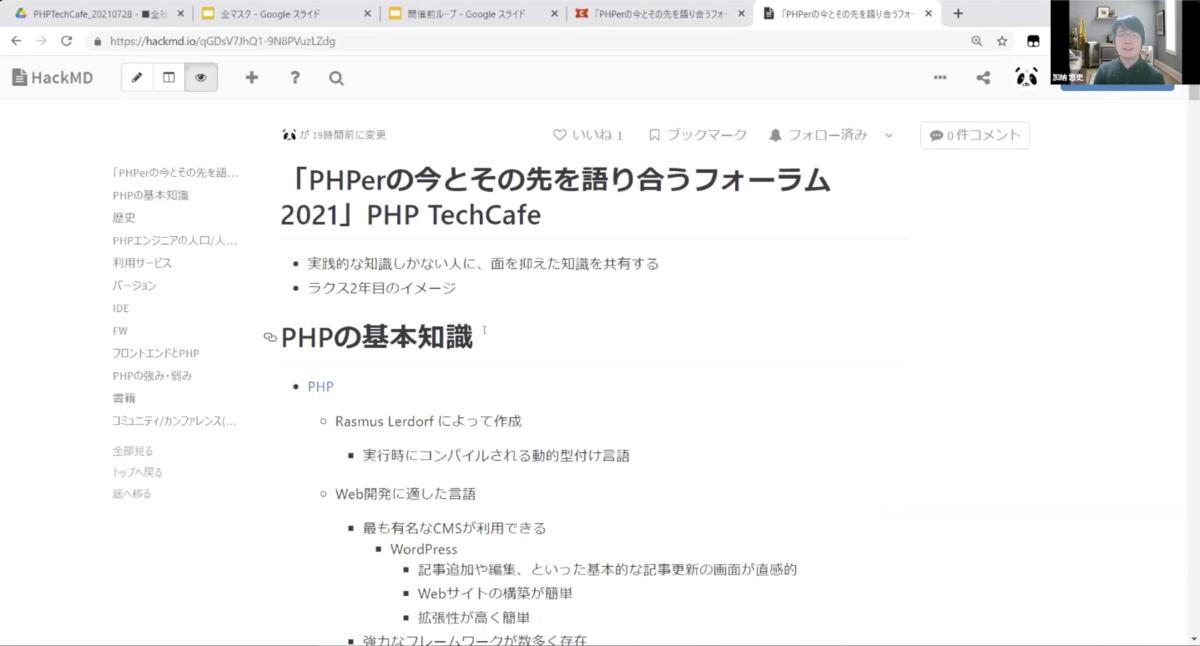 f:id:radiocat:20210822120749p:plain