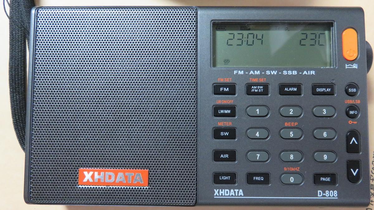 f:id:radiokan:20200822161318j:plain