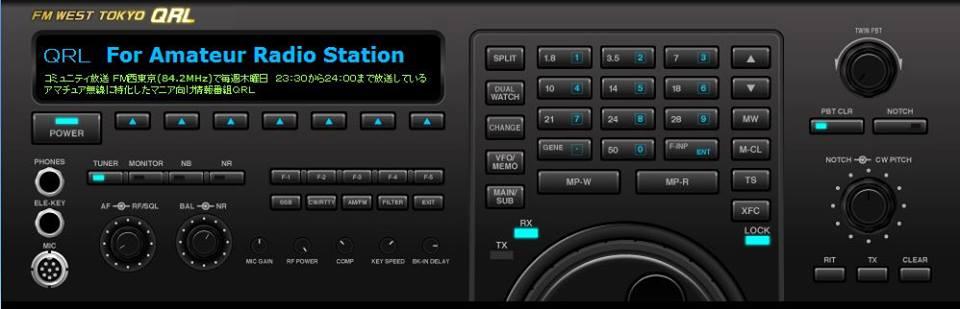f:id:radiomusic:20210222234349j:plain