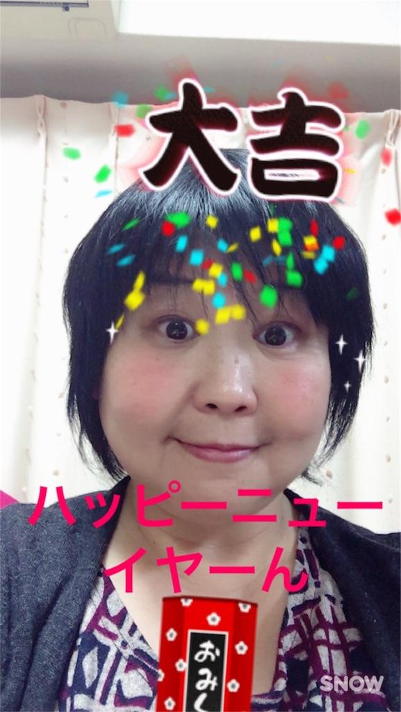 f:id:rafurafudou:20170105213108j:image