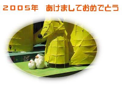 f:id:ragabi:20041219181430:image