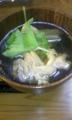 富山風お雑煮☆鶏肉、フキ、タケノコ☆明日は新潟風の予定☆