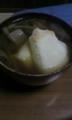 お雑煮(鮭)