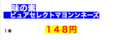 20110817090915