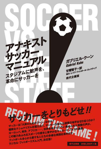 f:id:rage-football-08:20121214153110j:image