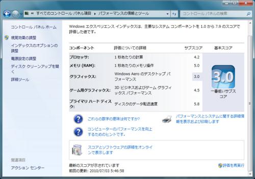 f:id:ragemax:20100708004047j:image