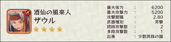 f:id:ragragna:20170418162349p:plain