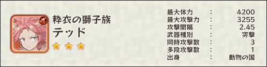 f:id:ragragna:20170426161643p:plain
