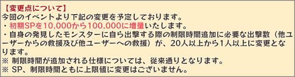 f:id:ragragna:20180216164523p:plain