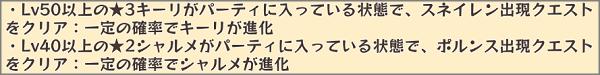 f:id:ragragna:20180614154645p:plain