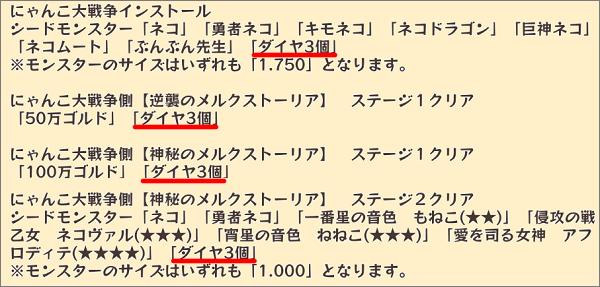 f:id:ragragna:20181102204421p:plain