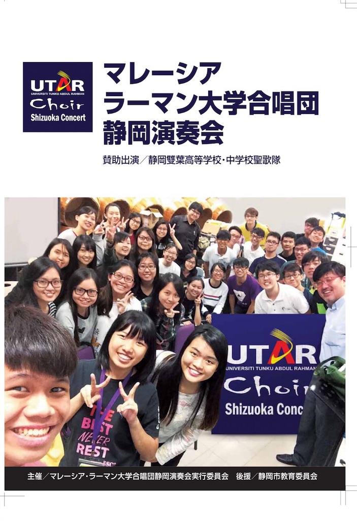 f:id:rahman-shizuoka:20160923093510j:image