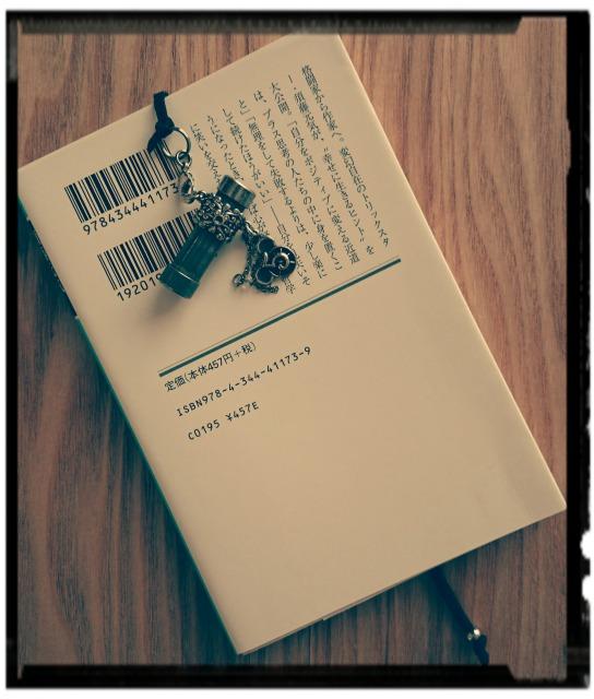 f:id:rai-mishima:20150922151411j:plain