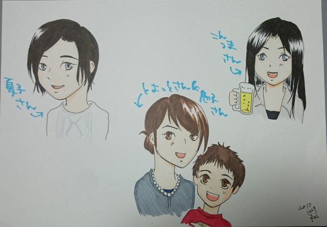 f:id:rai-mishima:20151229210926j:plain