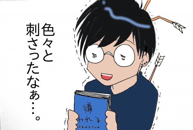 f:id:rai-mishima:20160117133046p:plain