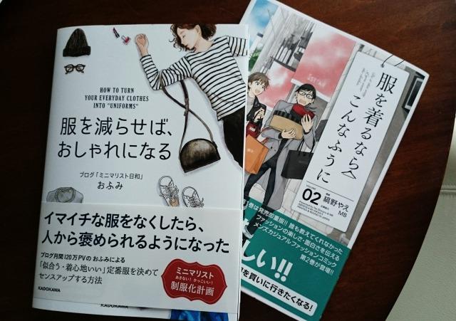 f:id:rai-mishima:20160405132022j:plain