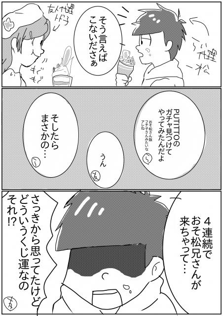 f:id:rai-mishima:20160625130416p:plain