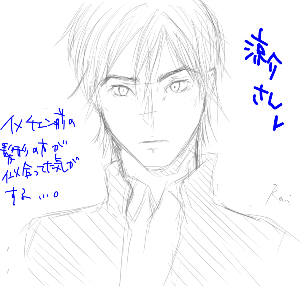 f:id:rai-mishima:20161025164905p:plain