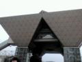 聖地、逆三角形!もぅHPがありません…ガク…。