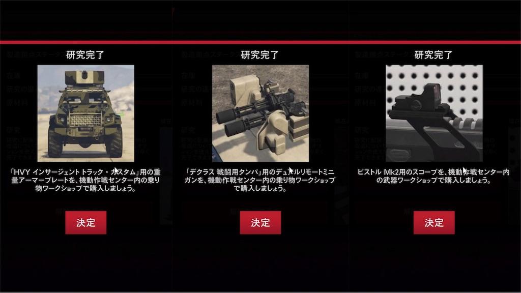 f:id:raiden497murakami:20190905212212j:image