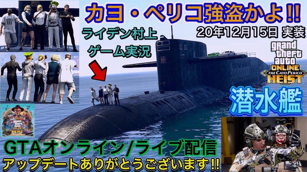 f:id:raiden497murakami:20201217010228j:image