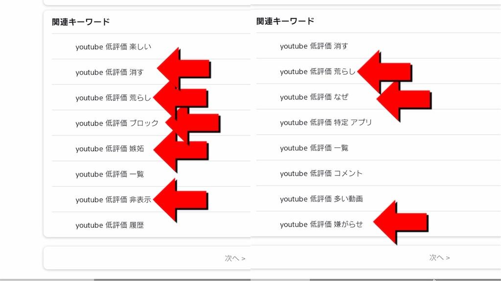 f:id:raiden497murakami:20210318162147j:image