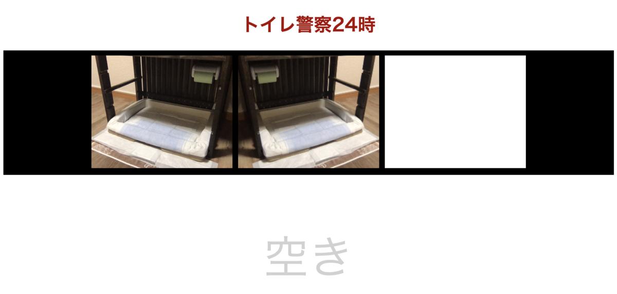 f:id:raihara3a:20200113193611p:plain