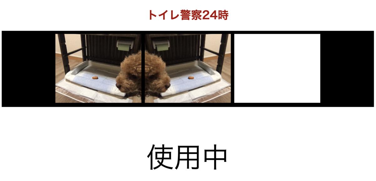 f:id:raihara3a:20200113193714p:plain