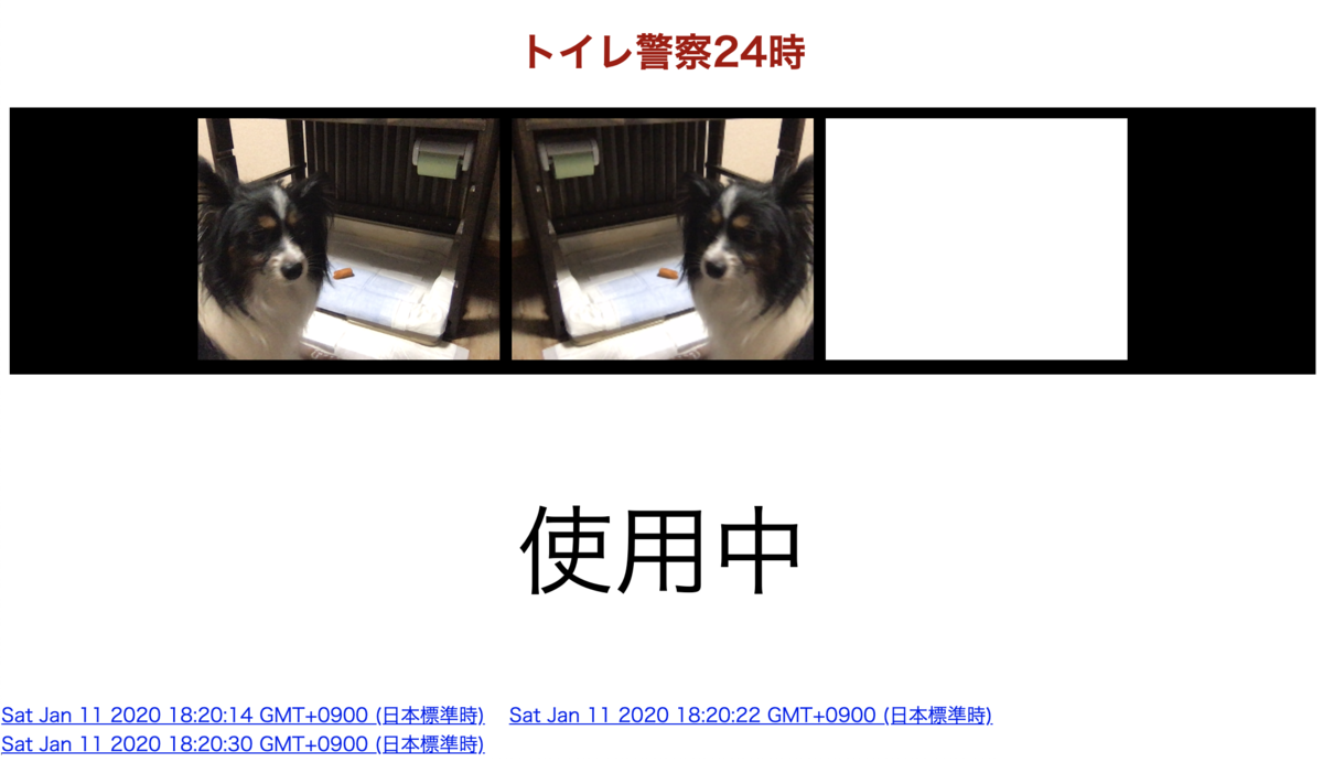 f:id:raihara3a:20200113194043p:plain