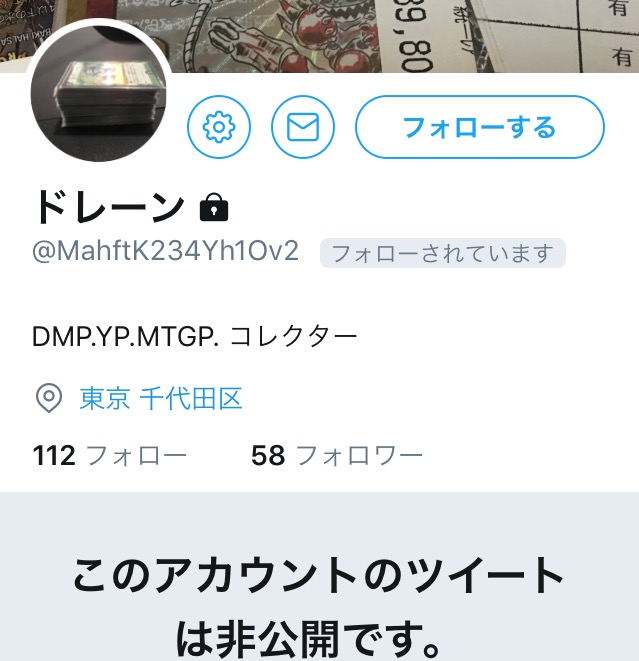f:id:raiko220:20171029184823p:plain