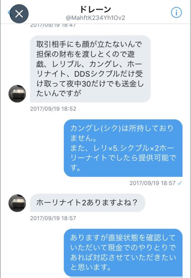 f:id:raiko220:20171029224646p:plain