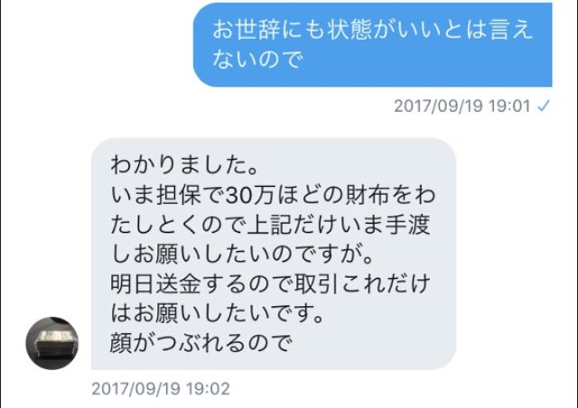 f:id:raiko220:20171029224744p:plain