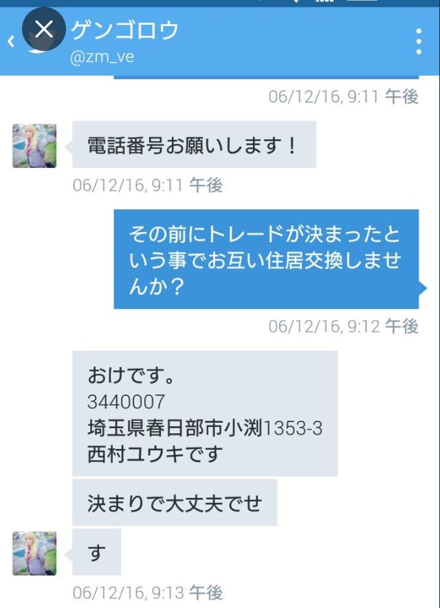 f:id:raiko220:20171030012031p:plain