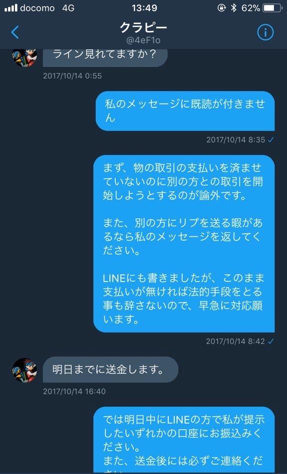 f:id:raiko220:20171114015444j:plain