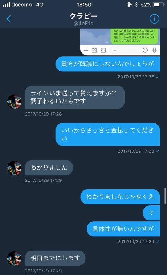 f:id:raiko220:20171114015547j:plain
