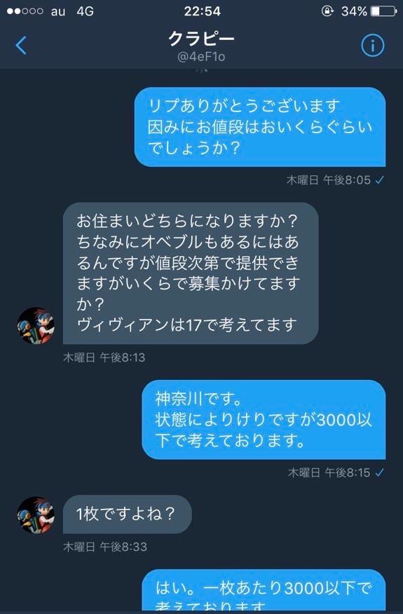 f:id:raiko220:20171114025600j:plain