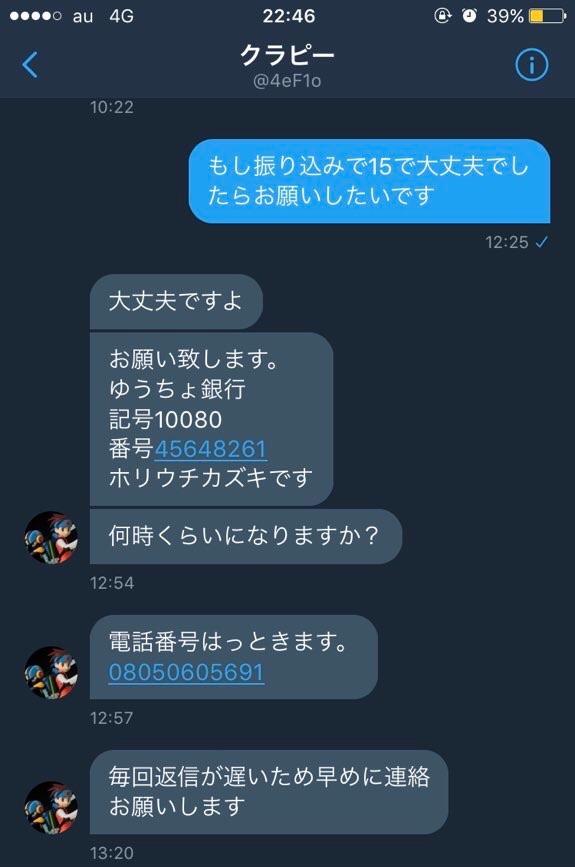 f:id:raiko220:20171114030023j:plain