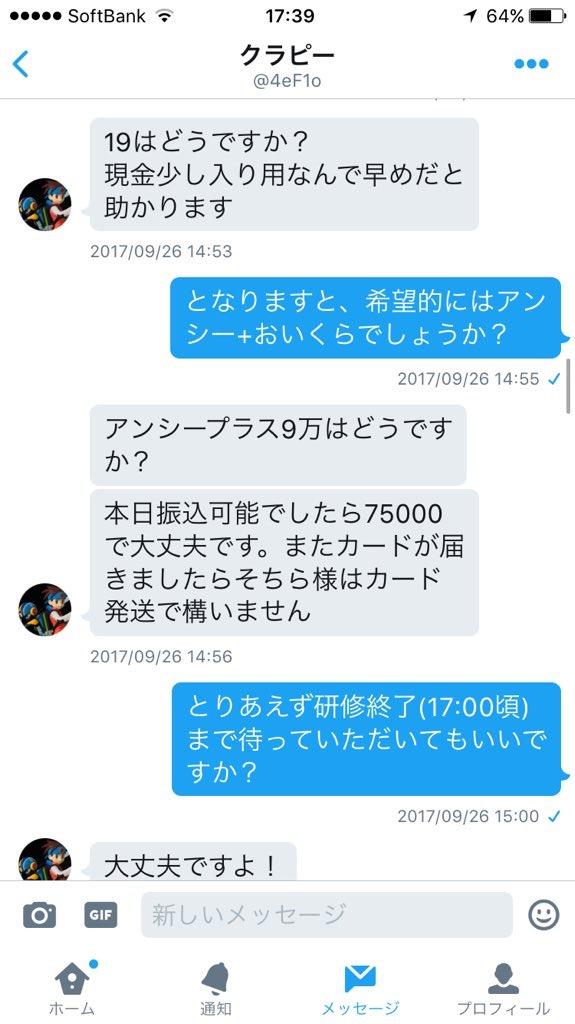 f:id:raiko220:20171121010421j:plain