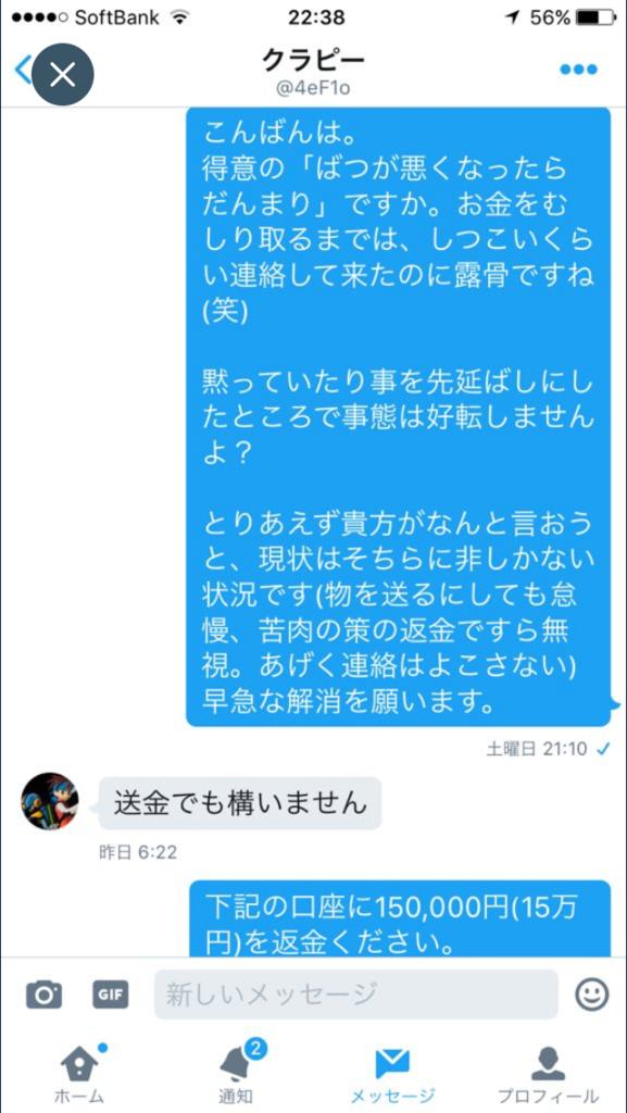 f:id:raiko220:20171121022115p:plain