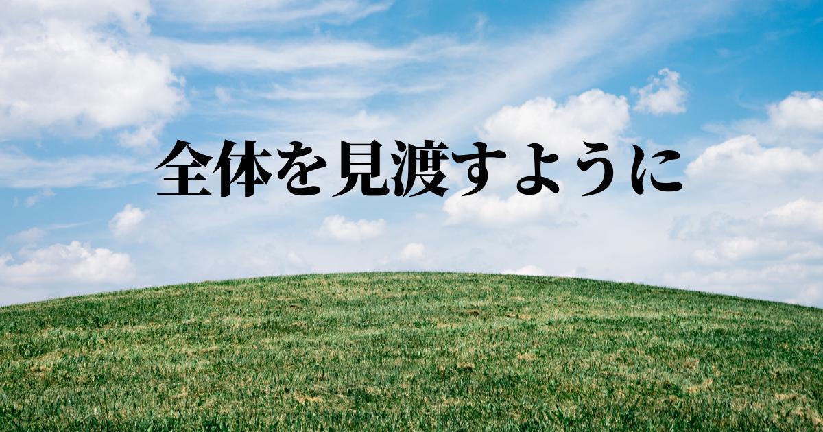 f:id:raiku8:20210226002331p:plain