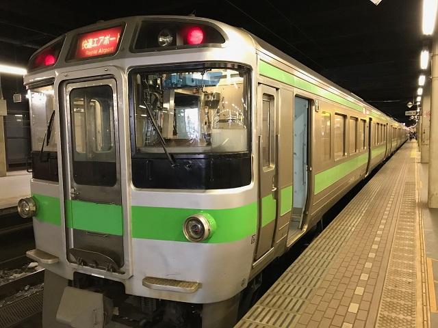 f:id:rail-miler:20200114085722j:plain